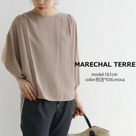 MARECHAL TERRE×MMN【カラー別注】 マルシャルテル タックブラウス ZMT202BL541【RCP】