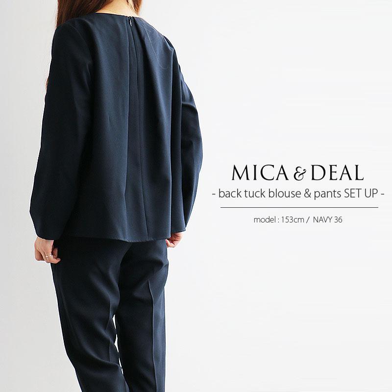 j【2018SS】【送料無料】MICA&DEAL マイカアンドディール バックタック パンツセットアップ D14A0013【RCP】卒園式・卒業式・入園式・入学式・授業参観・オケージョン・卒業式スーツ
