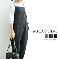 【送料無料】MICA&DEALマイカアンドディールサロペットM17B089-3【RCP】