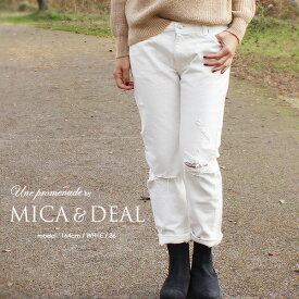 【70%★OFF】Une Promenade by MICA&DEAL×MMN【別注アイテム】 マイカアンドディール ダメージデニム D14A0005-E【RCP】