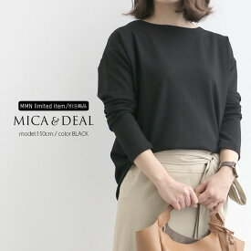 【40%★OFF】MICA&DEAL×MMN【別注アイテム】マイカアンドディール バックタックプルオーバー M19A006【RCP】MSS