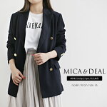 【2020SS】MICA&DEAL×MMN【別注アイテム】マイカアンドディールダブルジャケットM20B123【RCP】紺ブレ