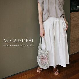 MICA&DEAL×MMN【カラー別注】 マイカアンドディール タックキュロットパンツ M20A040【RCP】