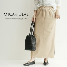 【50%★OFF】【2020AW】MICA&DEAL マイカアンドディール ラフタイトスカート 0120317202【RCP】
