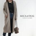 【10%★OFF】【2020AW】MICA&DEALマイカアンドディールブレンドヤーンカーディガン0120408252【RCP】