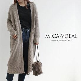 【40%★OFF】【2020AW】MICA&DEAL マイカアンドディール ブレンドヤーンカーディガン 0120408252【RCP】