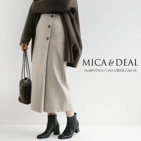 【40%★OFF】【2020AW】MICA&DEAL マイカアンドディール サイドボタンスカート 0120402237【RCP】