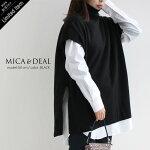 【2020AW】MICA&DEAL×MMN【別注アイテム】マイカアンドディールタートルベスト0120408274【RCP】