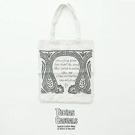 【2021SS】ToBias Casuals トビアスカジュアル 刺繍/麻ショッパーズ 62234 【RCP】