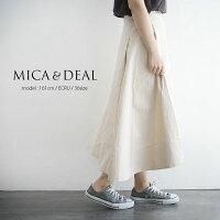 【2019SS】【送料無料】MICA&DEALマイカアンドディールタックフレアスカートM19B096【RCP】