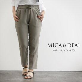 【50%★OFF】MICA&DEAL マイカアンドディール イージーパンツ M17B063【RCP】