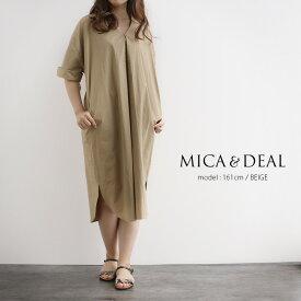 【50%★OFF】MICA&DEAL マイカアンドディール リボンスリーブシャツワンピース M18B092【RCP】