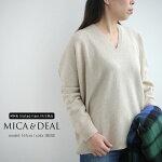 【2019AW】MICA&DEAL×MMN【別注アイテム】マイカアンドディールホールガーメントVネックプルオーバーM19D290【RCP】