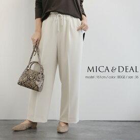 【2020SS】MICA&DEAL マイカアンドディール ウエストギャザーテーパードパンツ M20A039【RCP】