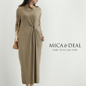 【2020SS】MICA&DEAL マイカアンドディール ツイストワンピース M20A044【RCP】