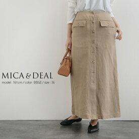 【2020SS】MICA&DEAL マイカアンドディール フロントボタンスカート M20A033【RCP】