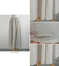 【2020SS】MICA&DEALマイカアンドディールハンドプリーツスカートM20A032【RCP】