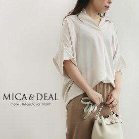 【2020SS】MICA&DEAL マイカアンドディール スキッパーブラウス M20A022【RCP】