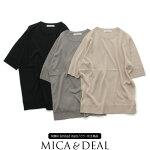 【2020SS】MICA&DEAL×MMN【カラー別注】マイカアンドディールハーフスリーブニットM20A018【RCP】