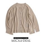 【2020SS】MICA&DEAL×MMN【カラー別注】マイカアンドディールVネックルーズカーディガンM20A019【RCP】