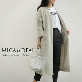 【2020SS】MICA&DEAL マイカアンドディール ノーカラーバックベルトコート M20A056【RCP】