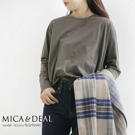 【40%★OFF】【2020AW】MICA&DEAL×MMN【カラー別注】 マイカアンドディール ロングスリーブT 012040921901【RCP】