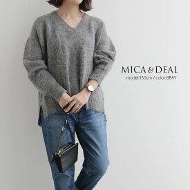 【60%★OFF】MICA&DEAL×MMN【別注アイテム】 マイカアンドディール モヘアアルパカVネックニット M17D201【RCP】