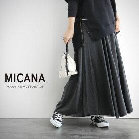 【2019AW】MICANA マイカーナ カットロングスカート M19C216-1【RCP】