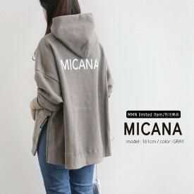 【2019AW】MICANA×MMN【別注アイテム】 マイカーナ サイドジップパーカー M19C213-1【RCP】