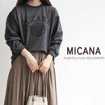 【2020AW】MICANA×MMN【カラー別注】マイカーナクラシック天竺ロンTASO-443LMCGB【RCP】