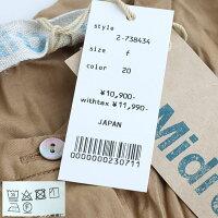 【2021SS】MidiUmiミディウミスタンドカラーラインTシャツ2-738434【RCP】