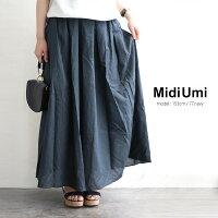 【2018SS】【送料無料】MidiUmiミディウミギャザーロングスカート2-760055【RCP】