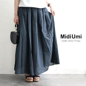 【50%★OFF】MidiUmi ミディウミ ギャザーロングスカート 2-760055【RCP】