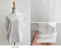 【2018SS】MidiUmiミディウミギャザーフットビッグTシャツ2-710028【RCP】