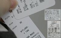 【2019AW】MidiUmiミディウミボートネックロングプルオーバー3-727112【RCP】