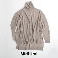 【2019AW】MidiUmiミディウミワイドタートルプルオーバー3-727902【RCP】