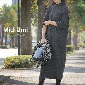 【40%★OFF】MidiUmi ミディウミ スタンドモックネックワンピース 4-726938A【RCP】