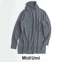 【2019AW】MidiUmiミディウミウールハイネックチュニック4-727911【RCP】