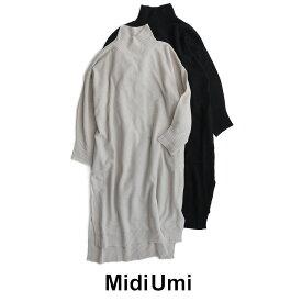 【40%★OFF】MidiUmi ミディウミ ハイネックワンピース 4-757925 【RCP】