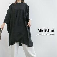 【送料無料】MidiUmiミディウミクルーネックワイドワンピース4-757988【RCP】