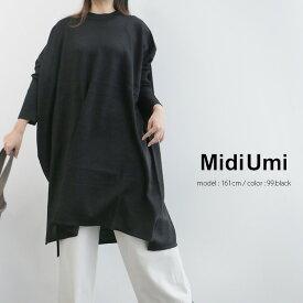 【40%★OFF】MidiUmi ミディウミ クルーネックワイドワンピース 4-757988【RCP】