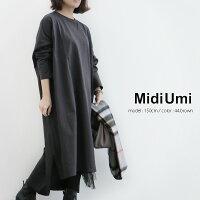 【2019AW】MidiUmiミディウミワイドワンピース4-757978【RCP】