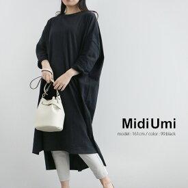 【60%★OFF】MidiUmi ミディウミ ワイドワンピース 4-757978【RCP】