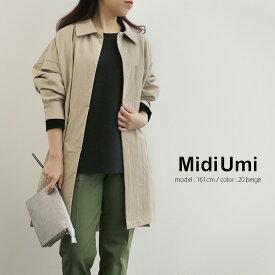 【2020SS】MidiUmi ミディウミ ワークワイドシーツジャケット 1-778050 【RCP】