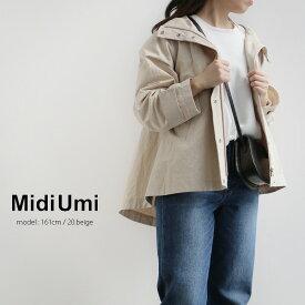 【2020SS】MidiUmi ミディウミ コットンリネンフレアショートジャケット 1-778028【RCP】コート・マウンテンパーカー・マンパー