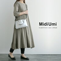 【2020SS】MidiUmiミディウミジャージーAラインワンピース2-758128【RCP】