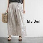【15%★OFF】【2020SS】MidiUmiミディウミツイストプリーツスカート2-768096【RCP】