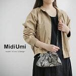 【15%★OFF】【2020SS】MidiUmiミディウミフロントジップスイングブルゾン2-778111【RCP】