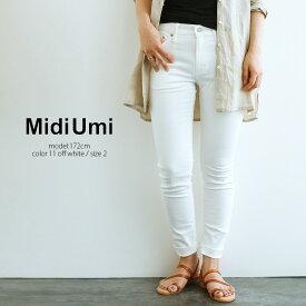 【70%★OFF】MidiUmi ミディウミ スリムパンツ  2-763380【RCP】MSS