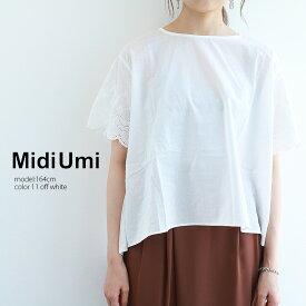 【70%★OFF】MidiUmi ミディウミ レーススリーブプルオーバー 2-733636【RCP】